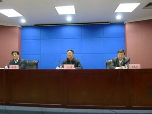 省法学会召开常务理事扩大会议