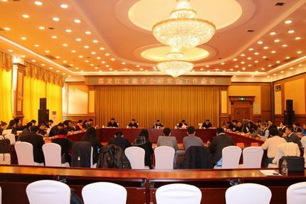 徐明出席哈尔滨市法学会第六次会员代表大会并讲话